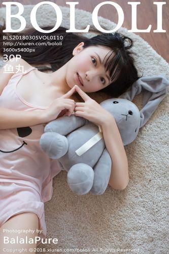 BoLoli Vol.110 – Yu Wan (鱼丸)