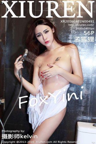 XiuRen Vol.491 - FoxYini (孟狐狸)