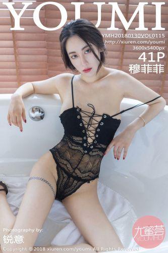 YouMi Vol.115 - Mu Fei Fei (穆菲菲)