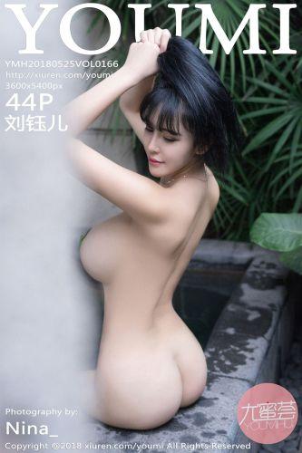 YouMi Vol.166 – Liu Yu Er (刘钰儿)
