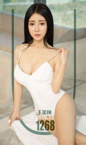 UGirls_App No.1268 – Wang Mei Chun (王美纯)