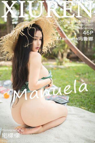XiuRen Vol.1326 – Manuela (玛鲁娜)