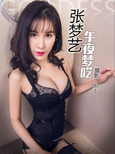 Goddes No.193 – Zhang Meng Yi (张梦艺)