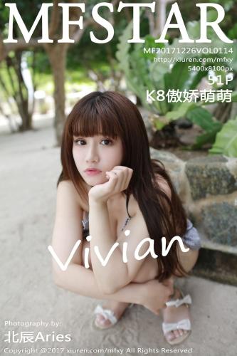 MFStar Vol.114 - Aojiao Meng Meng (K8傲娇萌萌Vivian)